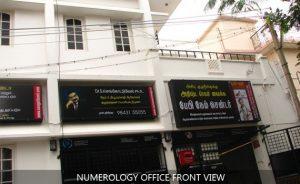 Sengs Numerology Center